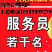 深圳市光明新区公明宝莱湾商务...
