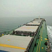 北京泛海国际船舶管理有限公司