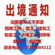 畅行国际人力资源服务(北京)...