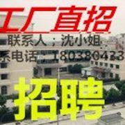 深圳市新奇旺科技有限公司