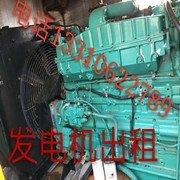 龙熙机电设备有限公司