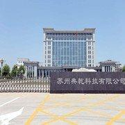 苏州典乾电子科技有限公司