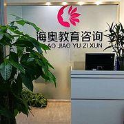 北京微整形注射线雕培训学校