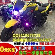 摩托车专卖店-分期付款购车