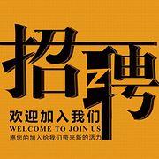 金钱树(北京)财务咨询有限公司