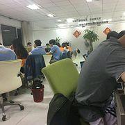 鑫嘉国际劳务派遣有限公司