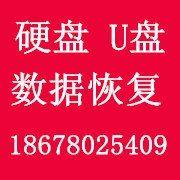 潍城区城关明天电子产品销售中心
