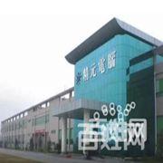 重庆电子厂招聘