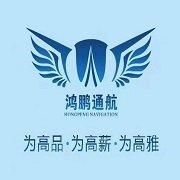 上海航空公司