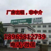 宁波舒奇士电商园