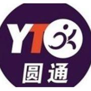 上海和菊快递服务有限公司