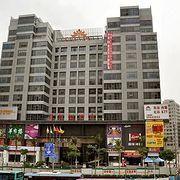 深圳市兰廷酒店有限公司