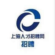 上海人才招聘网