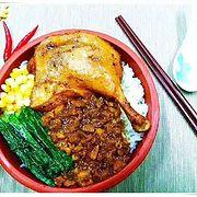 广州帮煮食品有限公司