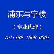 上海诚易商业地产