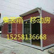 宁波福顺钢结构有限公司