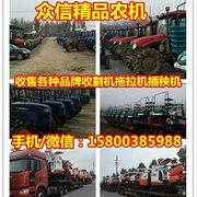 桦川县众信农机商店