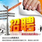 广州合迈人力资源有限公司