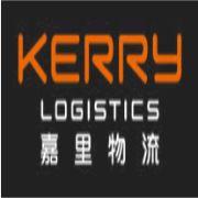 嘉里大通物流有限公司上海分公司