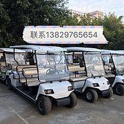 广州朗杰电动车有限公司