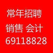 郑州信息技术服务中心