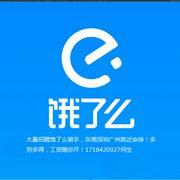 东莞市可用可信物流有限公司