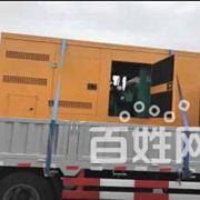 山东定邦机电设备有限公司
