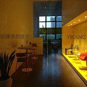 上海以慷信息技术有限公司