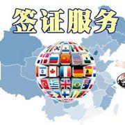 中远海运对外劳务合作有限公司