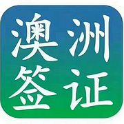 北京惠农富民国际咨询有限公司