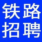 河北卓铁铁路电气化技术有限公司