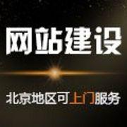 千索科技发展(北京)有限公司