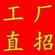 苏州横唐电子科技有限公司