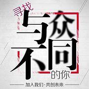 北京军荣保洁有限公司