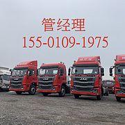 北京龙宇辉科贸有限公司