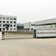 苏州慧和电子科技有限公司