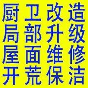 吉林省屹城建筑工程有限公司