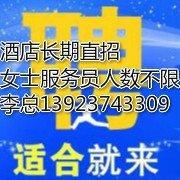 深圳市世纪皇廷酒店管理有限公司