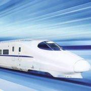 贵邦高铁服务有限公司