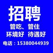 天宁区茶山汪灵信息咨询服务部