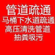 江西麦居市政工程有限公司