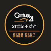 徐州21世纪不动产