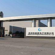 苏州和枫源电子科技有限公司