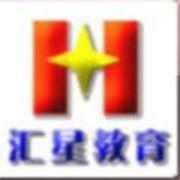 杭州汇星教育