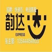 广州奥康物流有限公司
