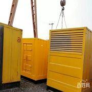 北京京电机械设备租赁有限公司