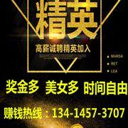 惠州市好润来实业有限公司